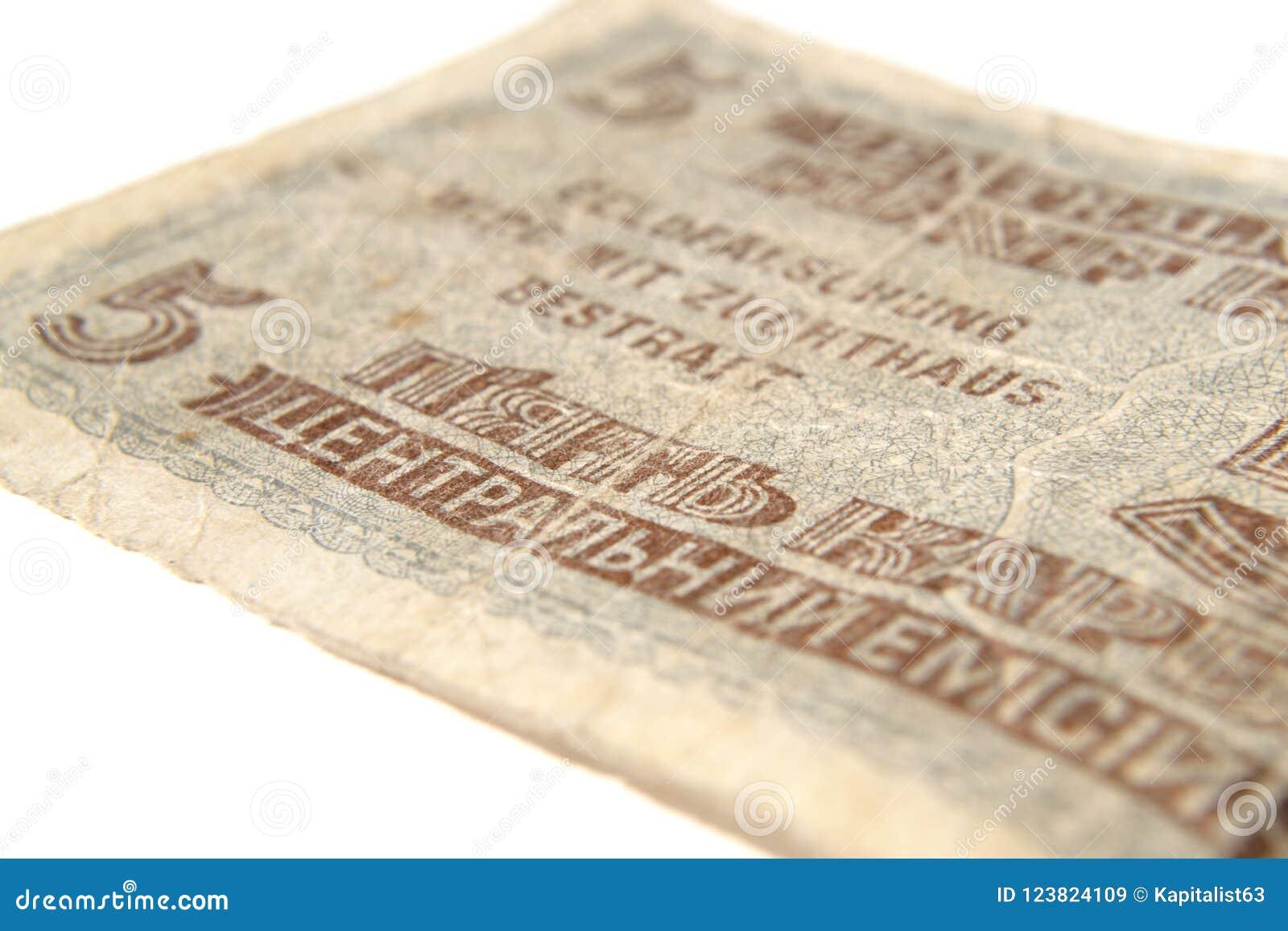 Billet de banque cinq roubles de profession fasciste