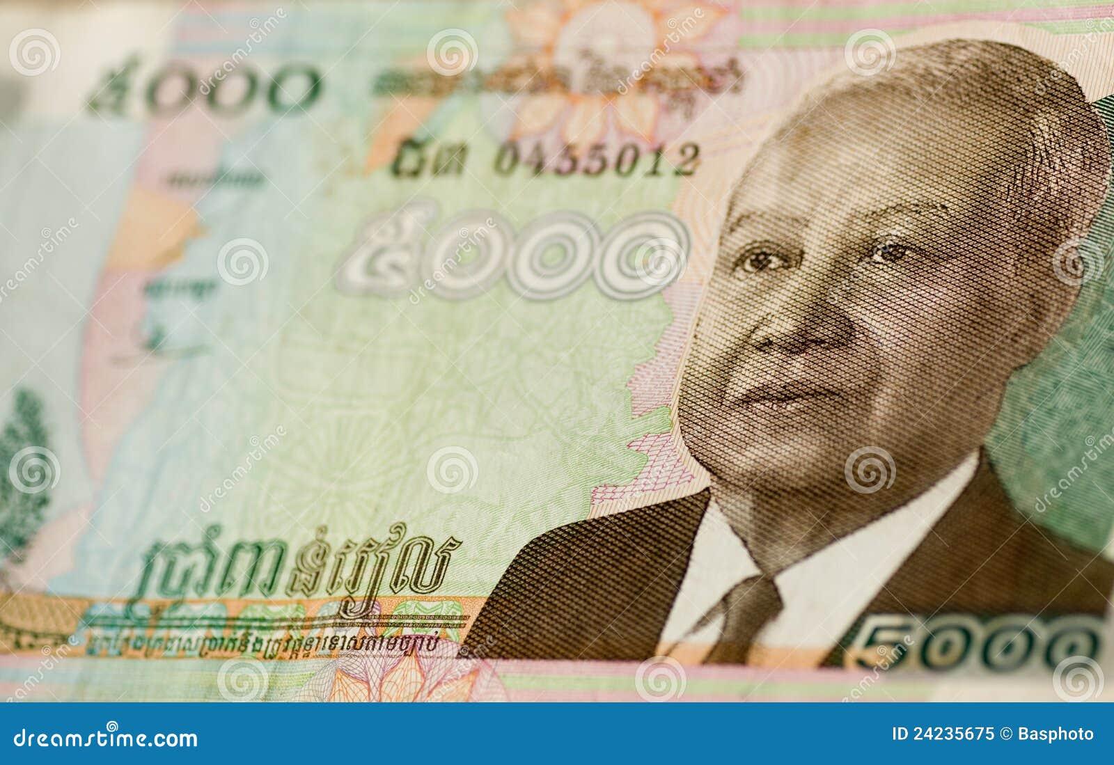 Norodom Sihanouk rey norodom sihanouk