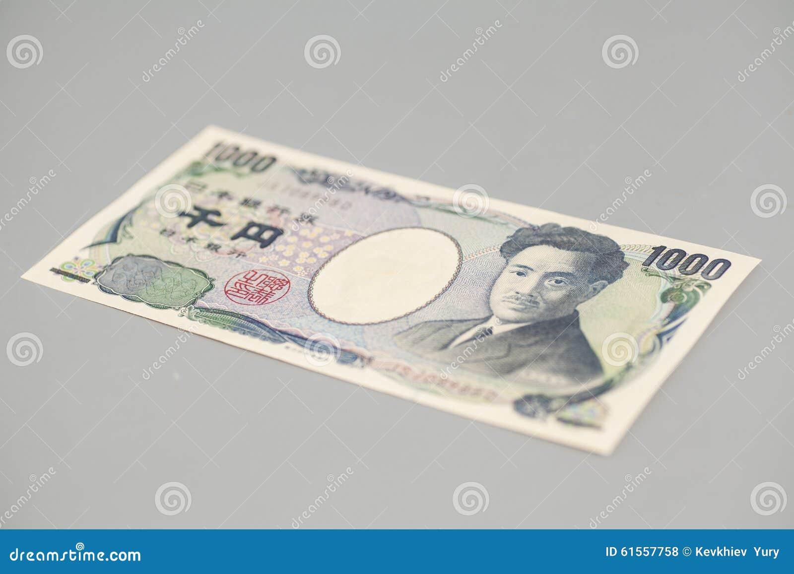 Billete de banco del japonés 1000 yenes