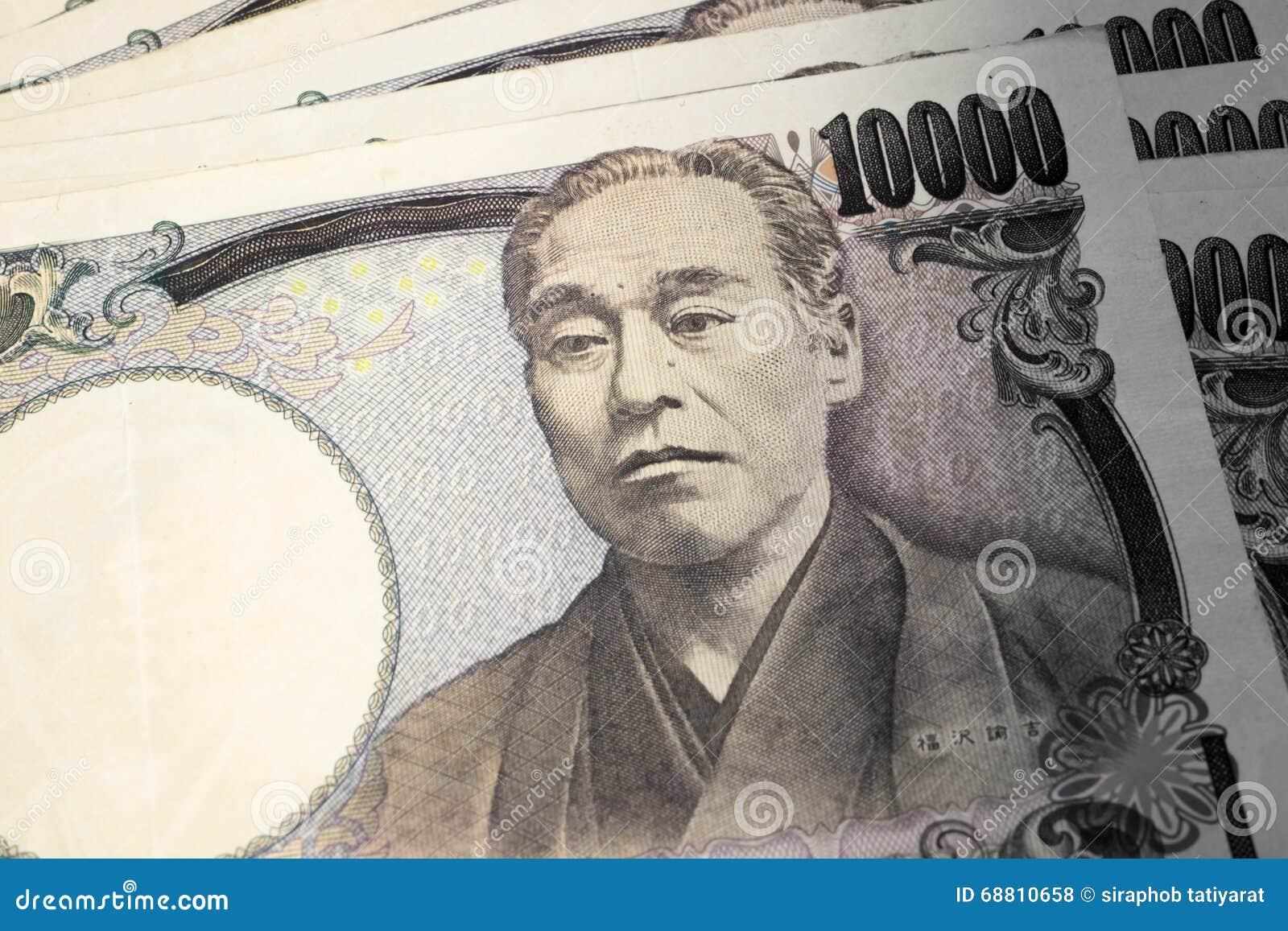 Billetes de banco japoneses del dinero