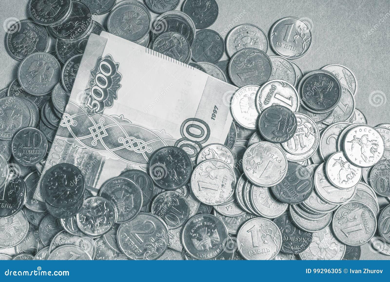 Billetes De Banco Rusos Del Dinero Y Marco Blanco Y Negro De Las ...