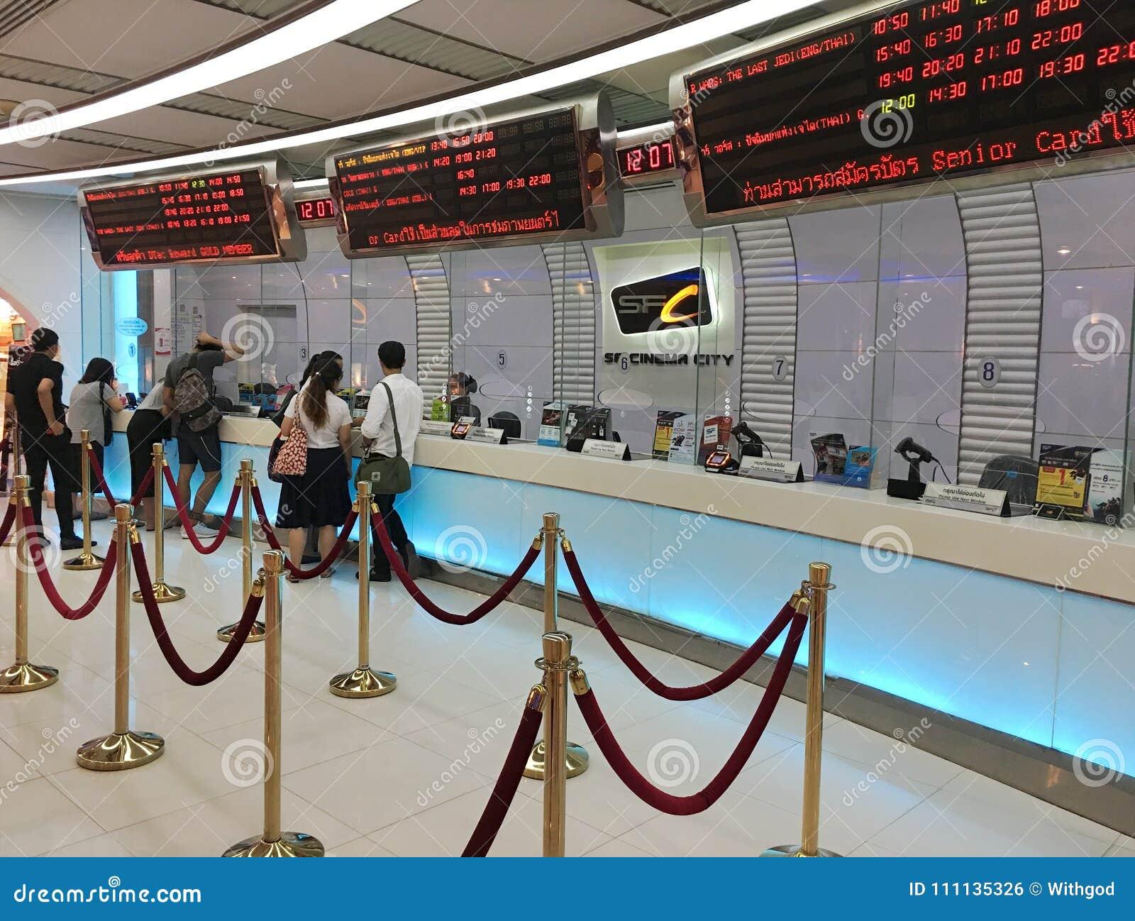 Billets d achat de personnes à la ville MBK de cinéma de SF dans le mail de MBK, Bangkok