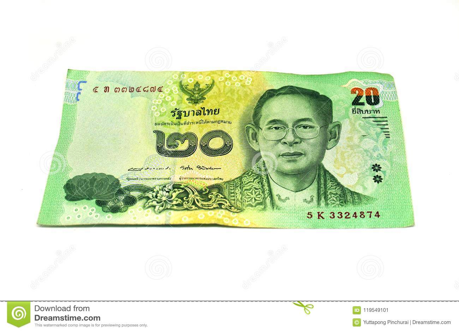 20 billets de banque thaïlandais de baht Billets de banque de devise utilisés dans les lois de T