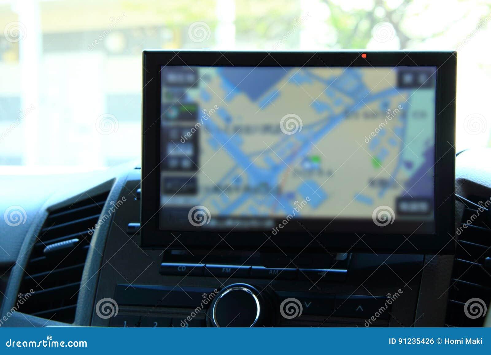Bilnavigeringsystem
