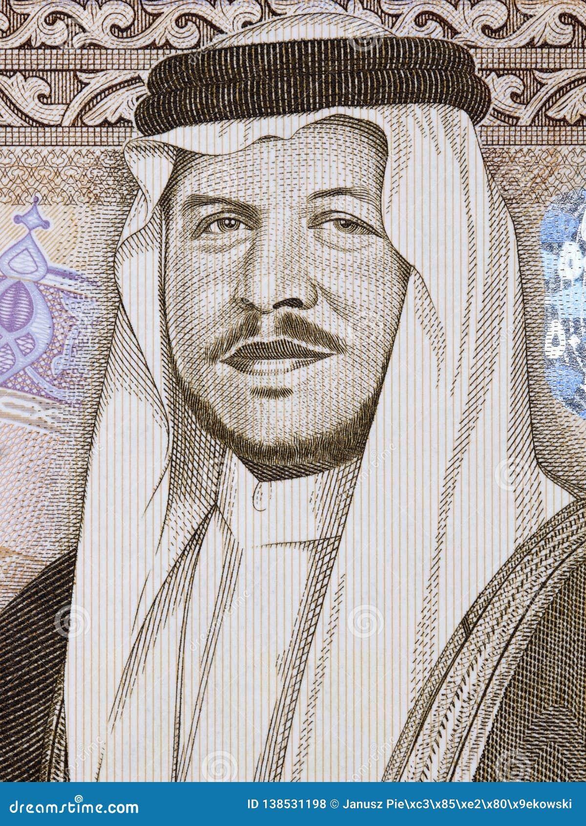 Bin Al-Hussein de Abdullah II un retrato