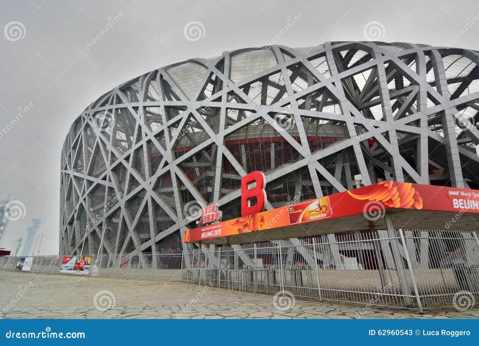 The bird 39 s nest beijing national stadium china editorial for The nest beijing