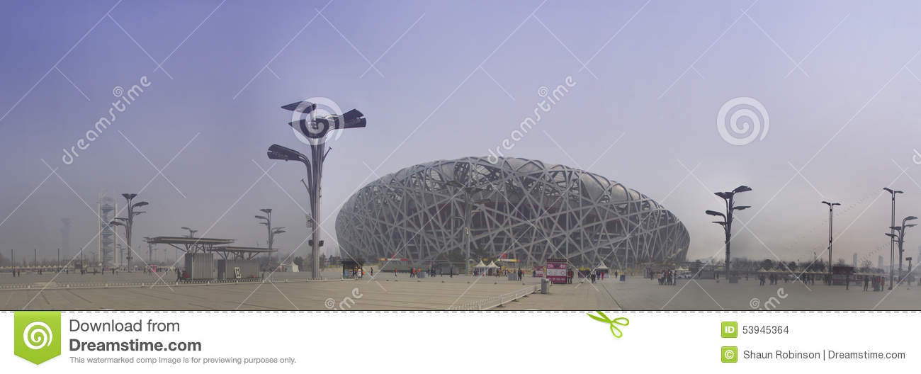 The birds nest stadium editorial image for The bird s nest stadium