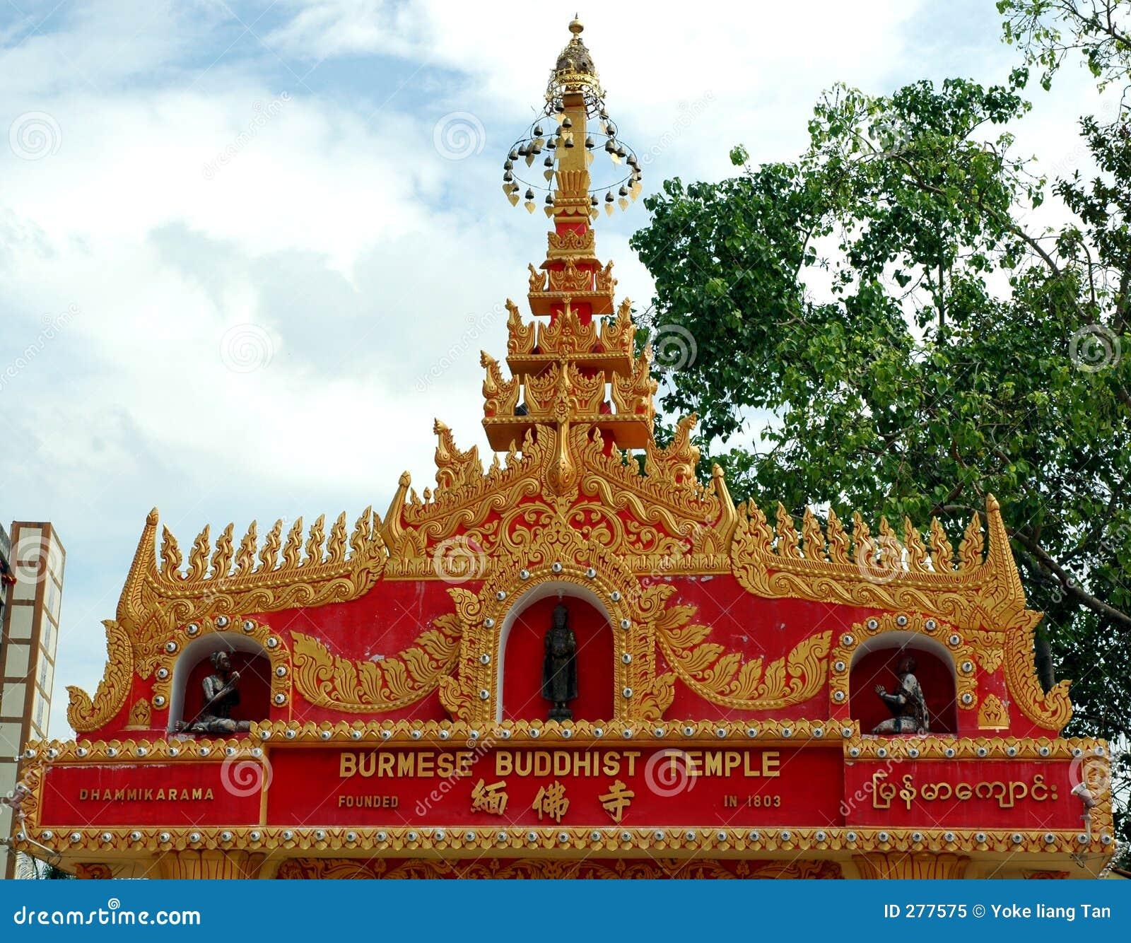 Birmaanse boeddhistische tempel