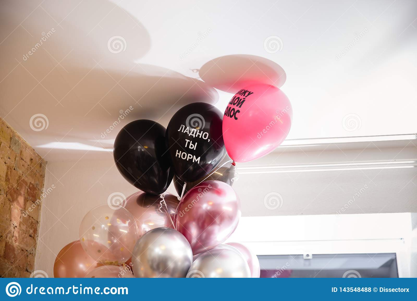 Birthday balloons under a ceiling with russian words Ok, you are fine and I see a gray hair