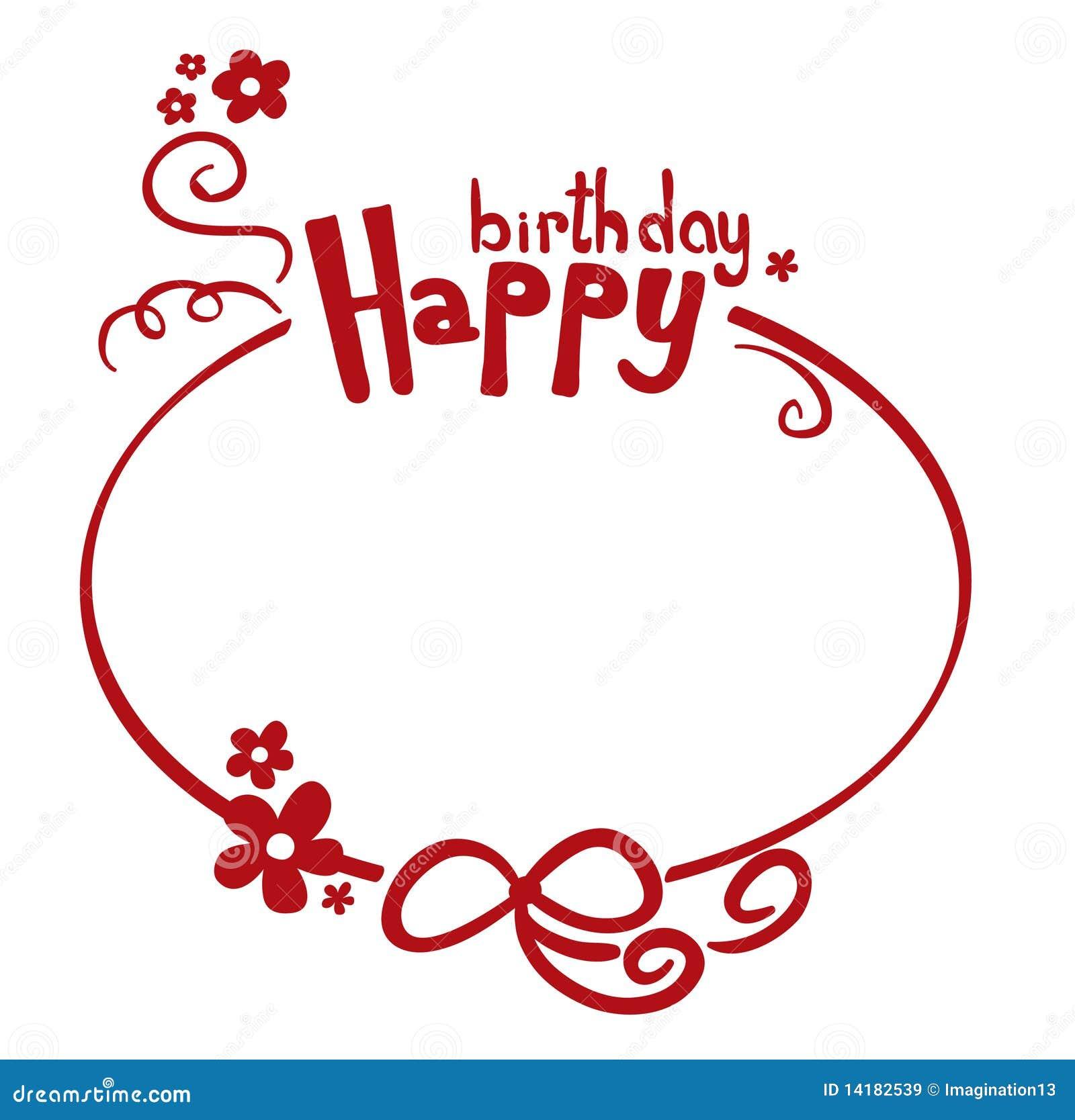 Birthday Border Royalty Free Stock Images - Image: 14182539