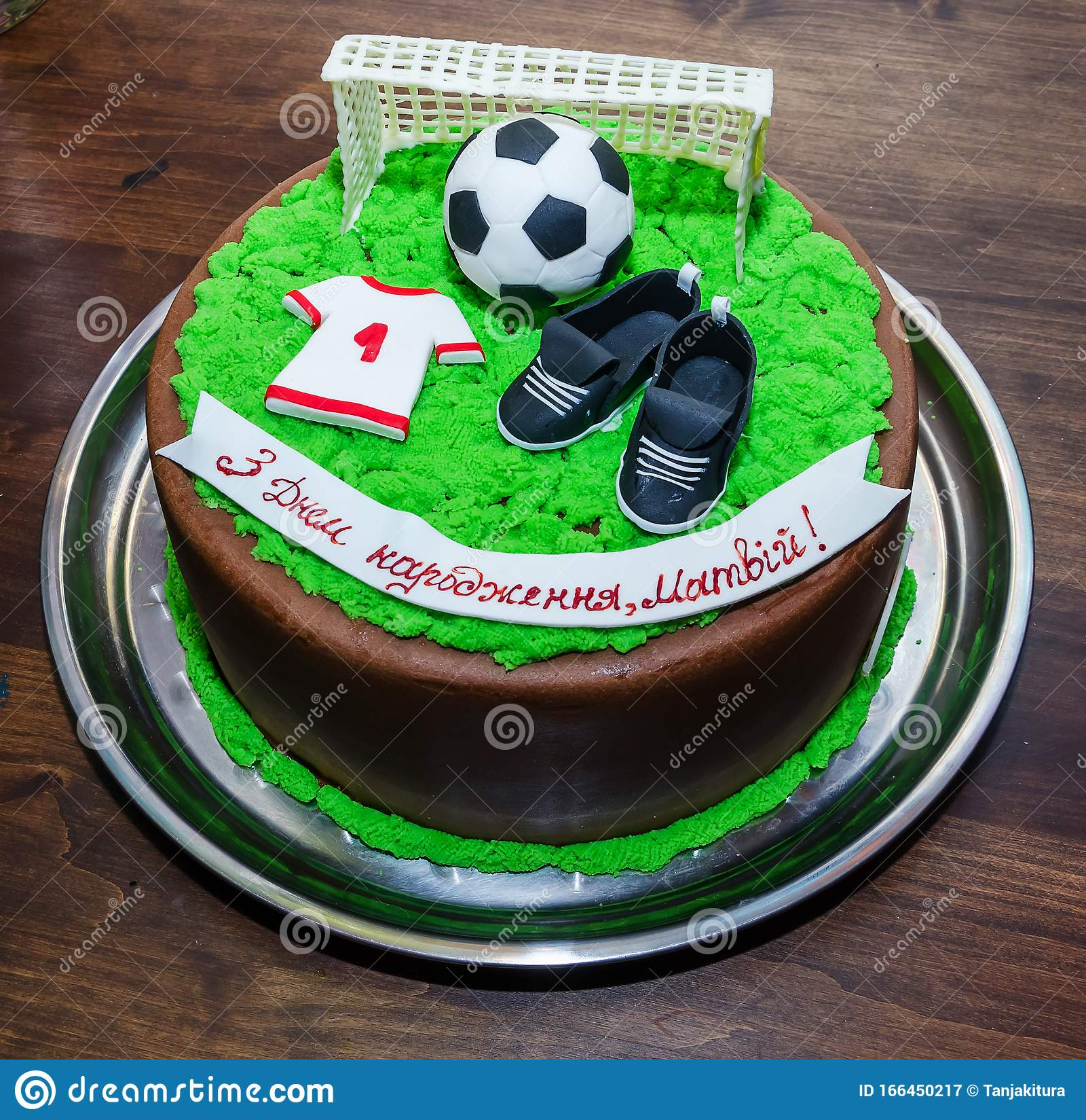 Fantastic Beautiful Birthday Cake Cake For A Soccer Player Stock Image Funny Birthday Cards Online Overcheapnameinfo