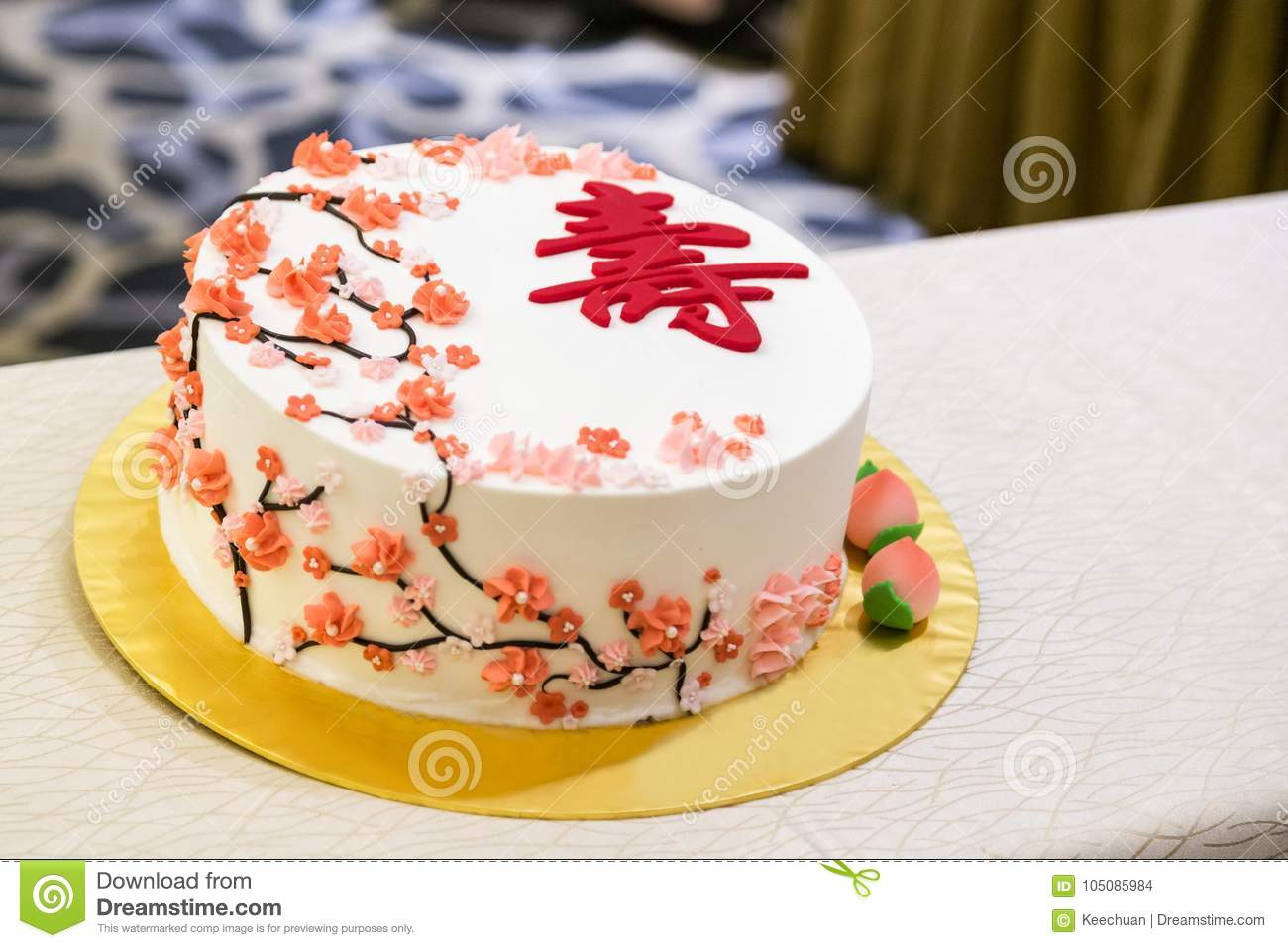 Birthday Cake Celebration For Eldery Person With Chinese Word Lo