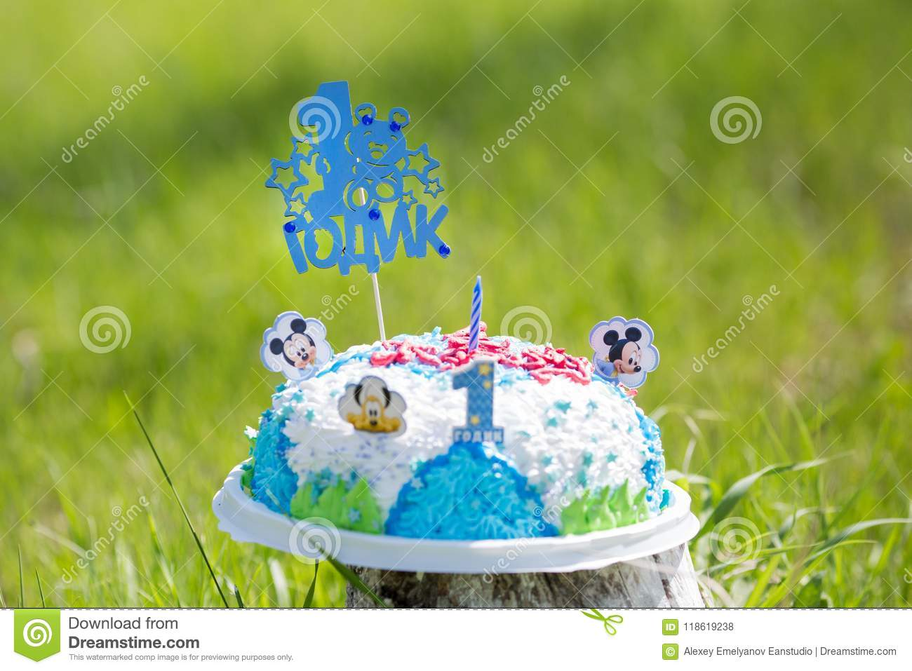 A Birthday Cake For Child