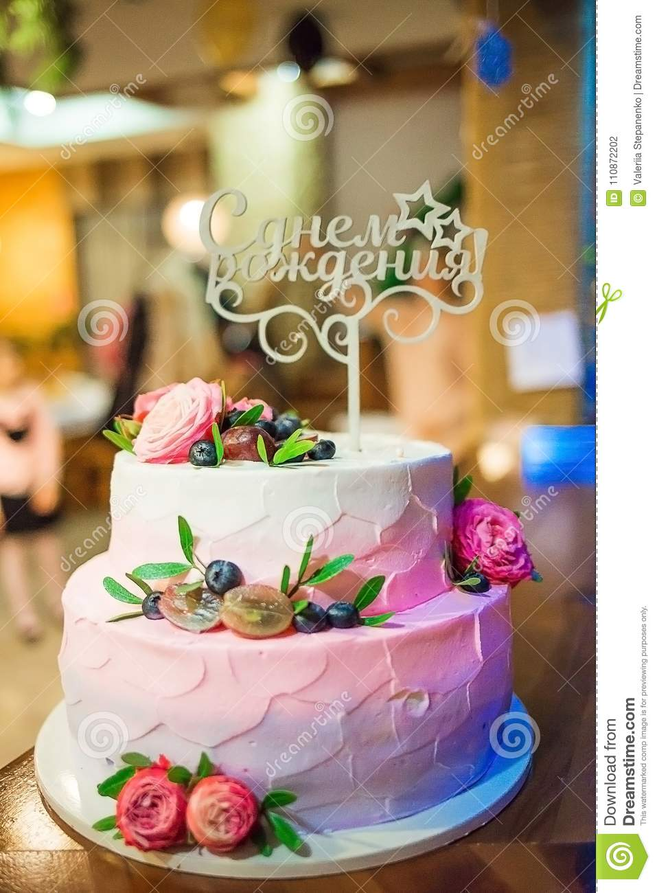 Marvelous Birthday Cake Decorated By Fruits Stock Photo Image Of Colorful Funny Birthday Cards Online Inifofree Goldxyz