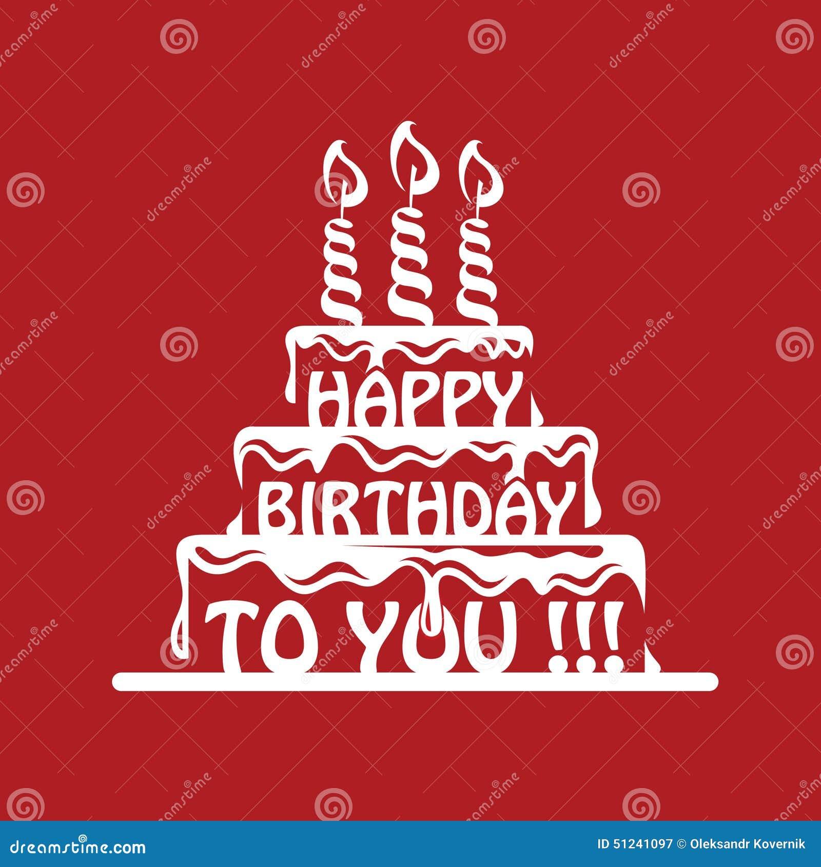 Birthday Cake Stock Vector Illustration Of Muffin