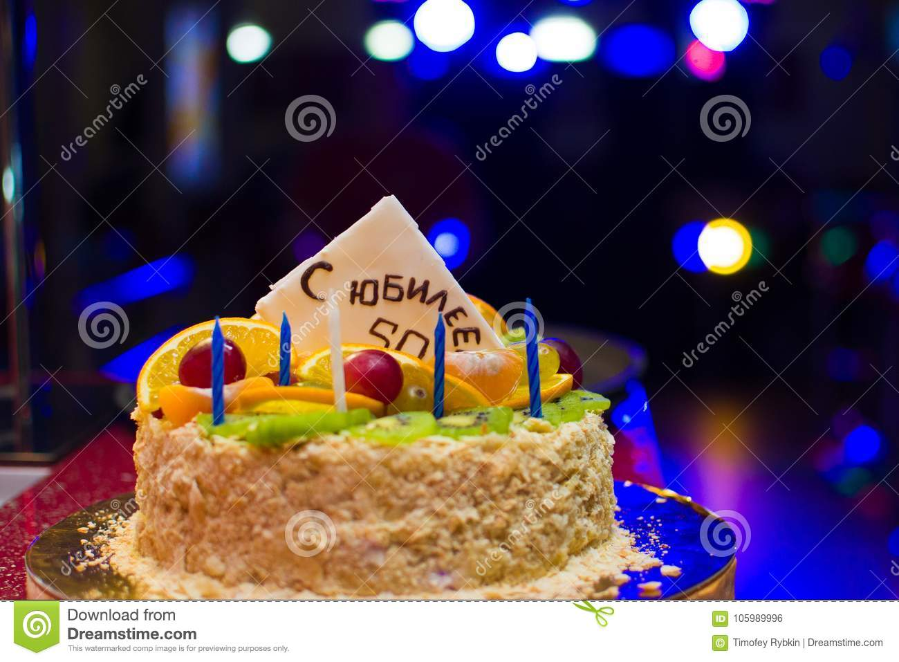 Birthday Cake With The Inscription S Anniversary 50 Stock Photo
