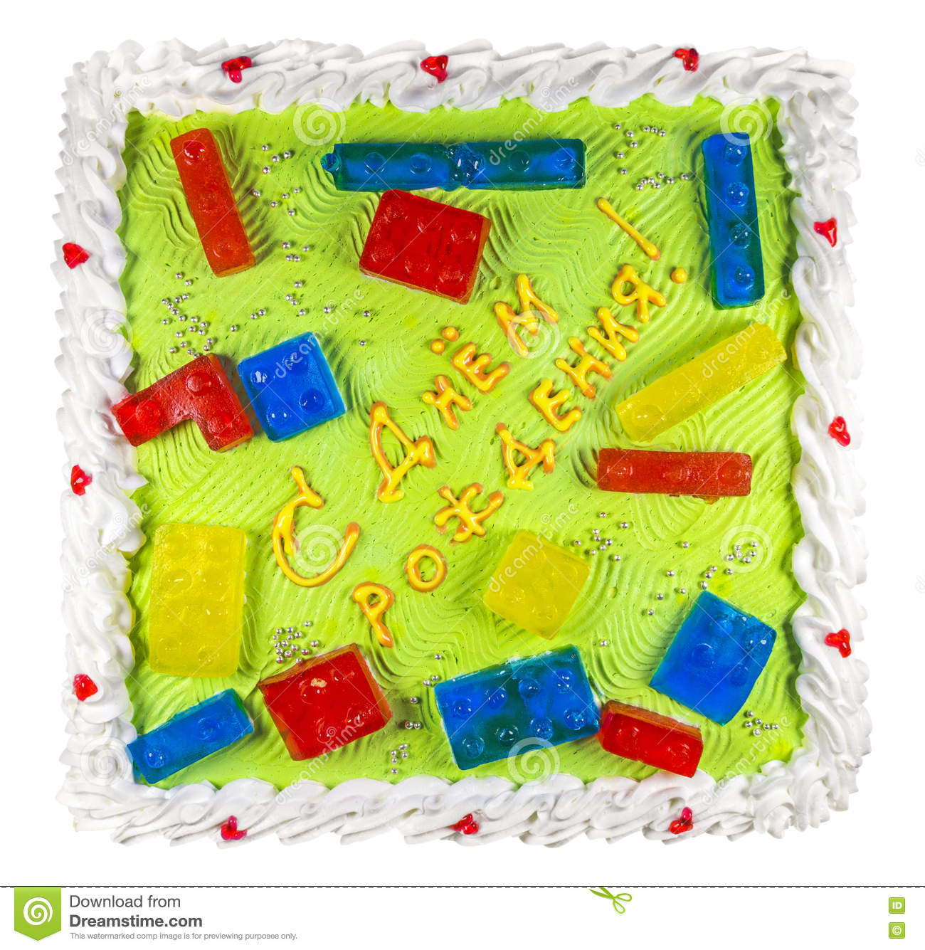 Pleasing Birthday Cake Isolated On White Stock Photo Image Of Isolated Funny Birthday Cards Online Sheoxdamsfinfo