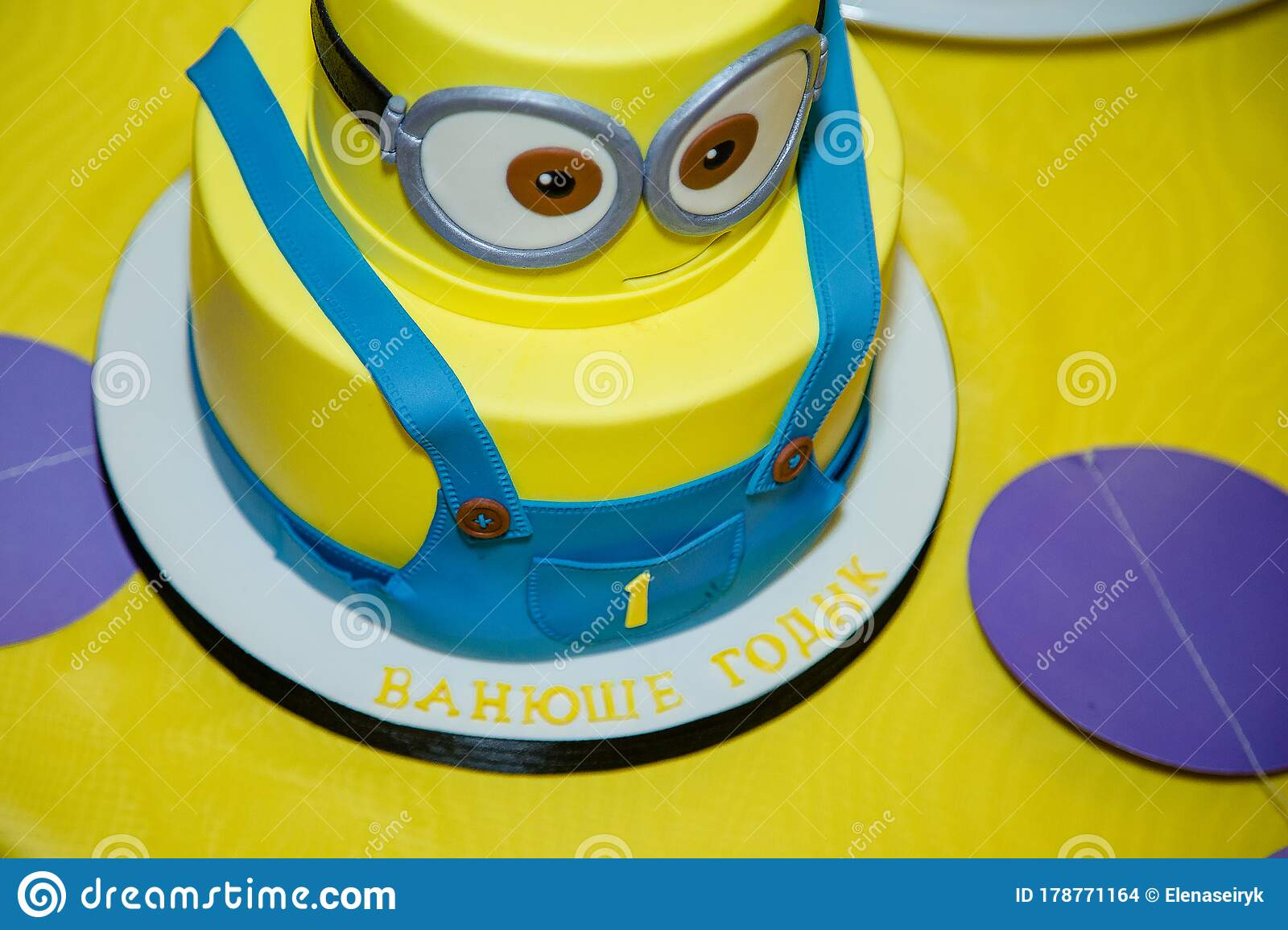 Birthday Cake In Minion Shape Cartoon Character Cake For Child Party Thematic Event Candy Bar Editorial Stock Image Image Of Cute Decoration 178771164