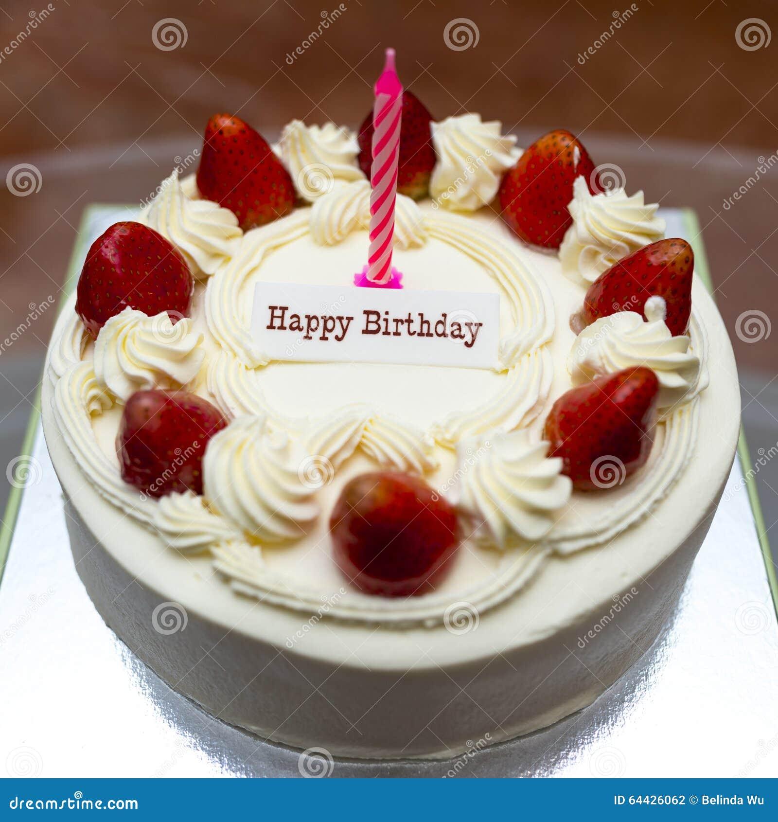 Outstanding Birthday Cake Stock Photo Image Of Cream Sweet Confectionary Personalised Birthday Cards Beptaeletsinfo