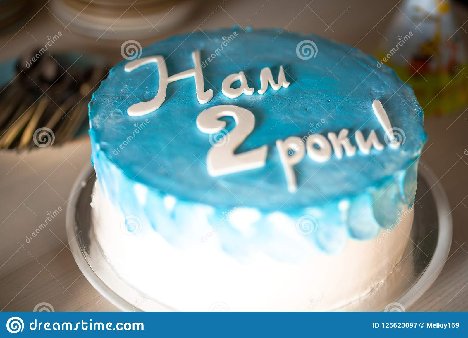 Superb Birthday Cake We Are 2 Years Old Stock Image Image Of Number Funny Birthday Cards Online Elaedamsfinfo