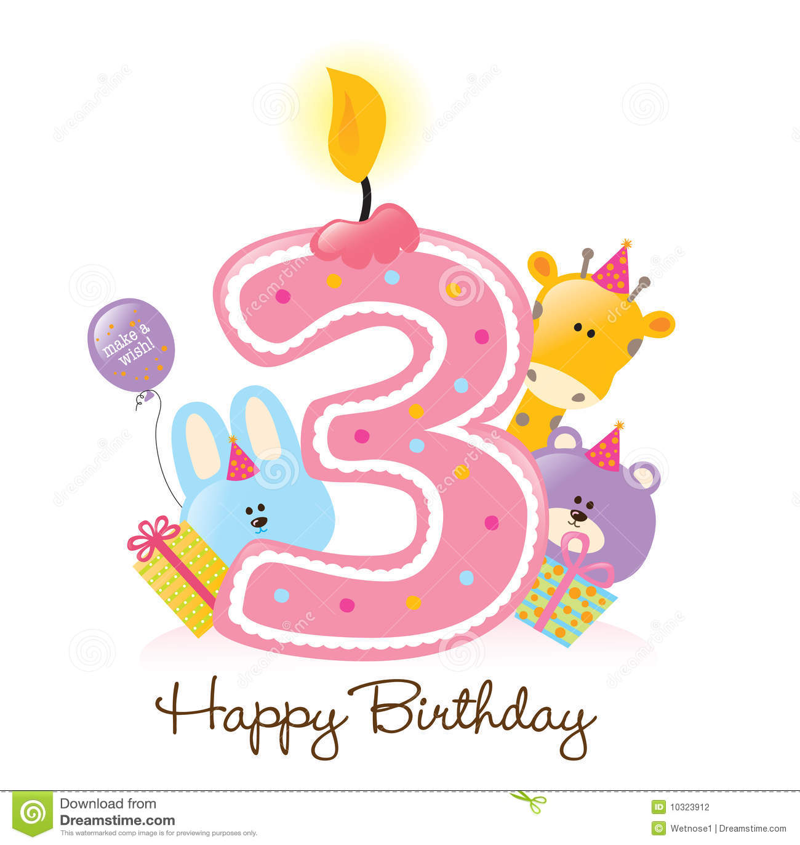 Поздравления с днем рождения на 3 года мальчику Поздравления 58