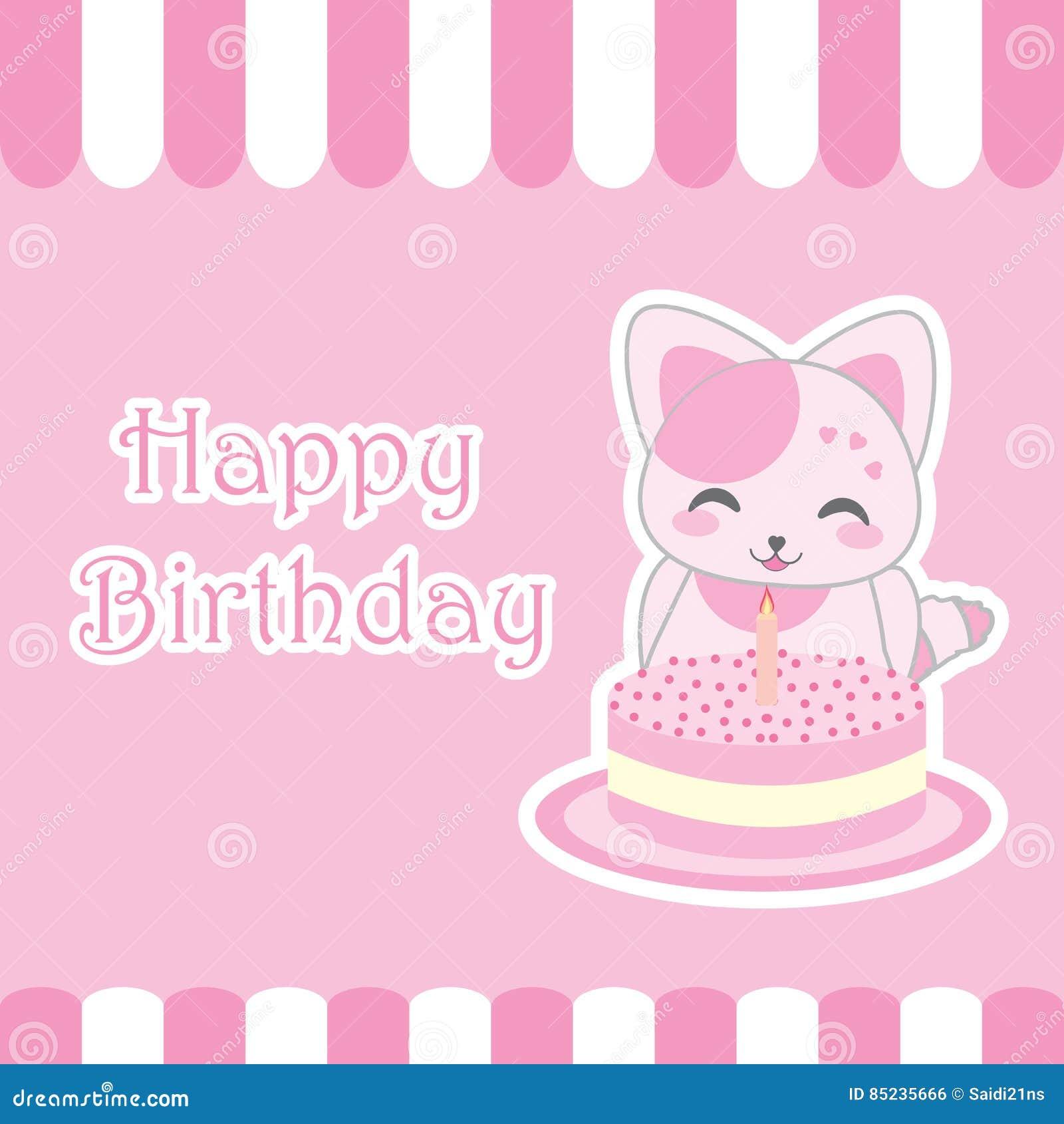 birthday card with cute cat and birthday cake vector cartoon