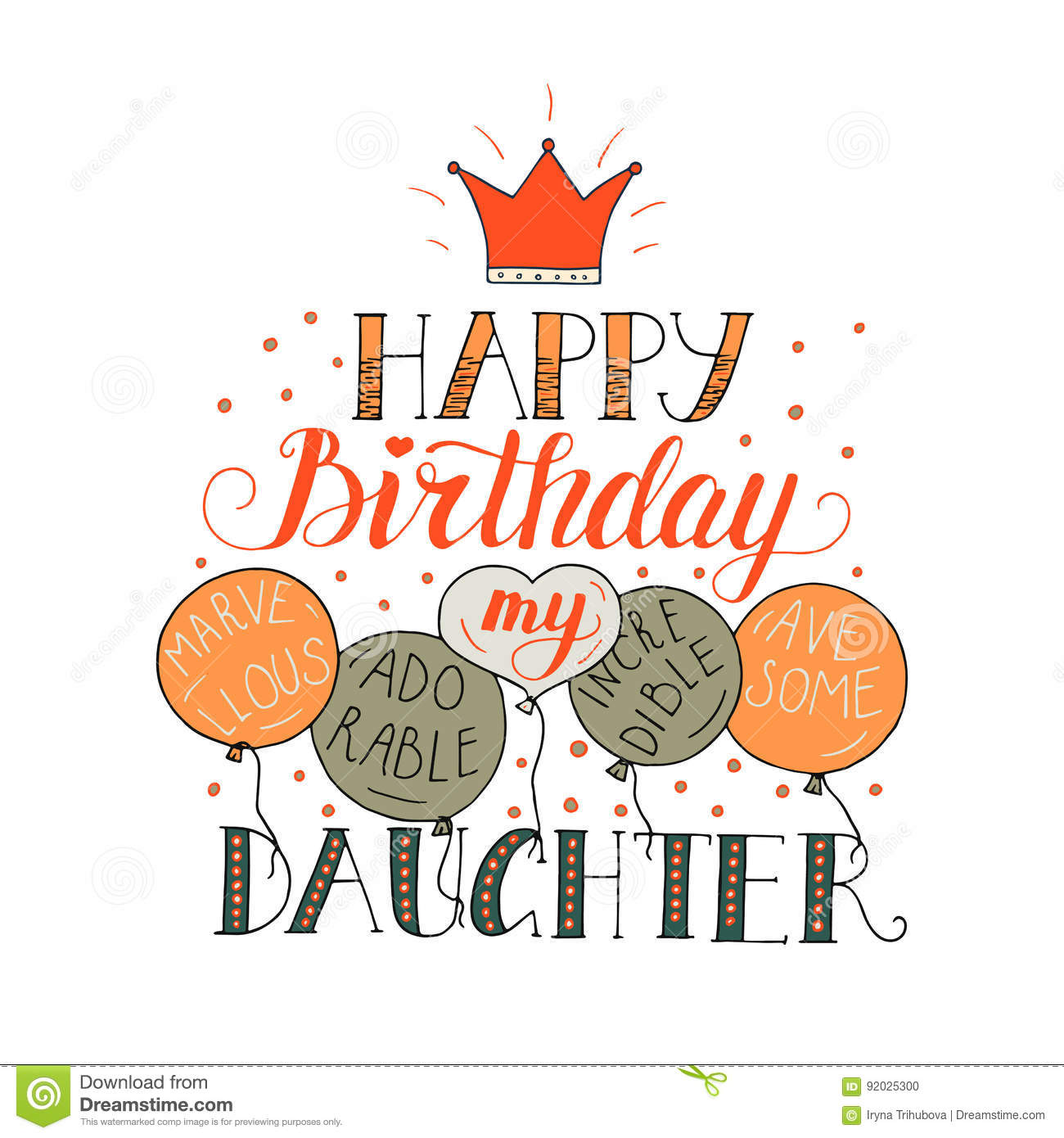Birthday Card For Daughter Stock Vector Illustration Of