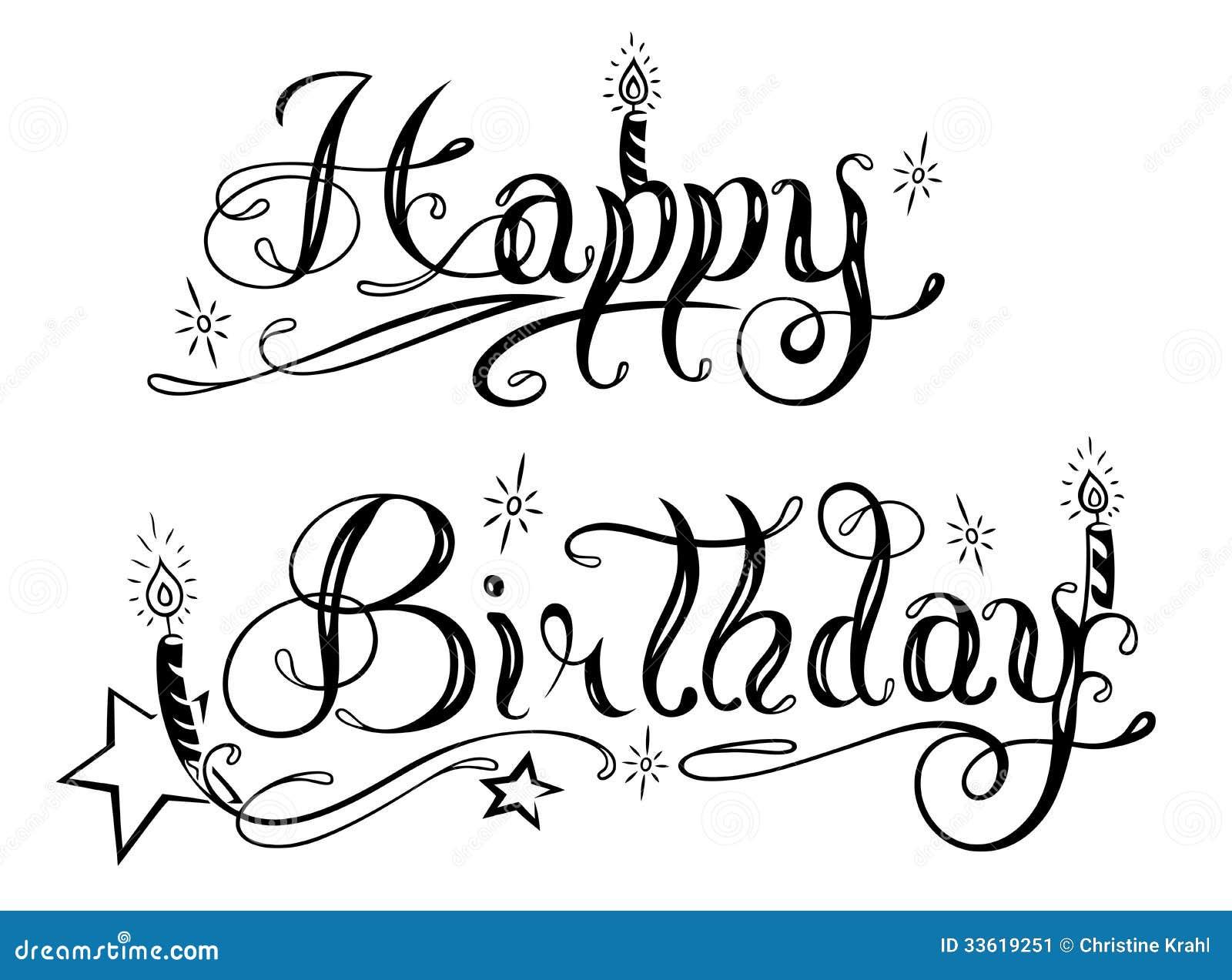 birthday lettering stock vector illustration of