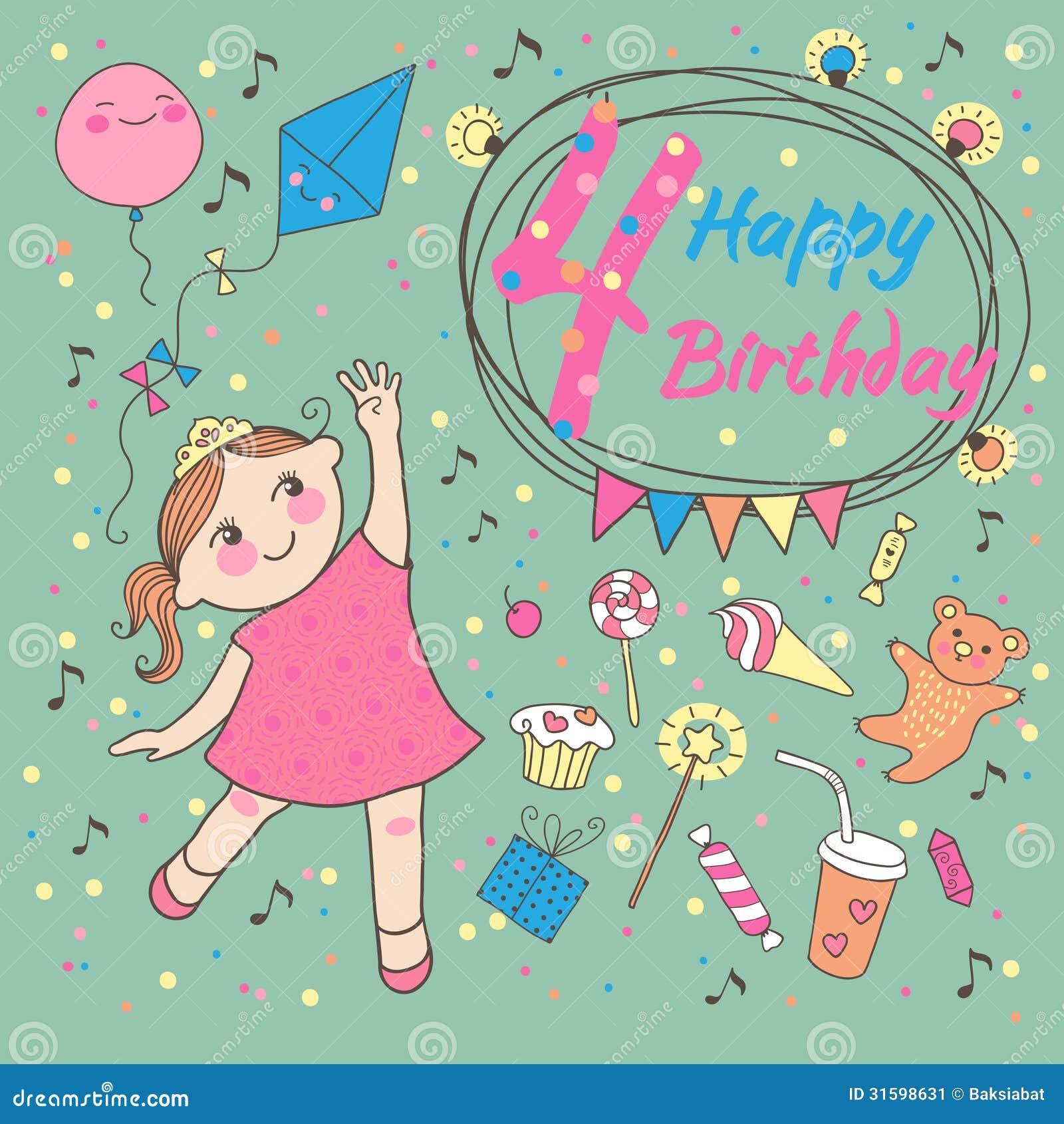 Поздравления на 4 года день рождения девочки как