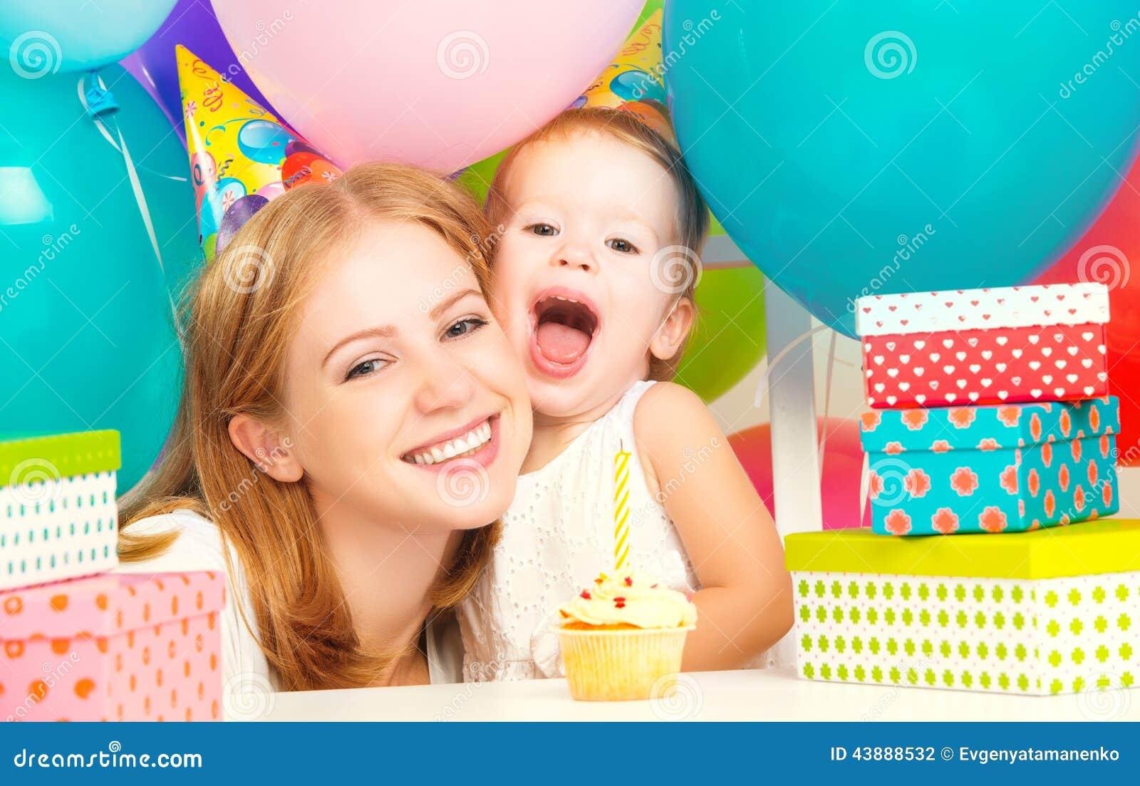 birthday mom daughter balloons cake gifts stock photo image