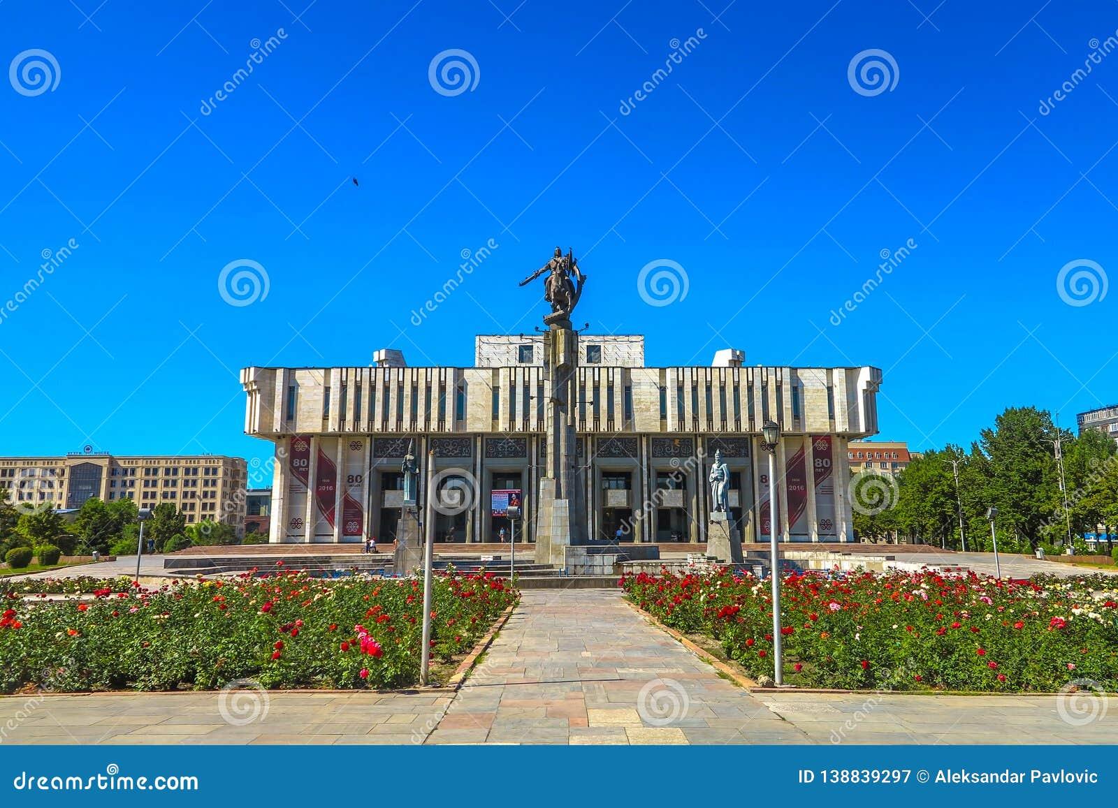 Bischkek philharmonischer Hall 01
