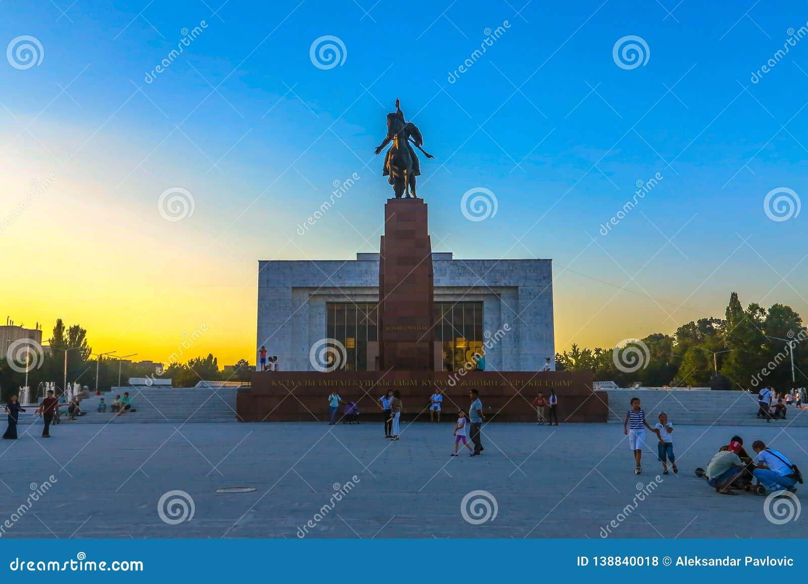Bishkek Ala Too Square 09