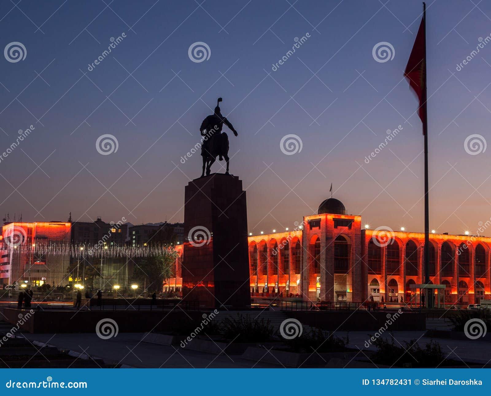 Bishkek E