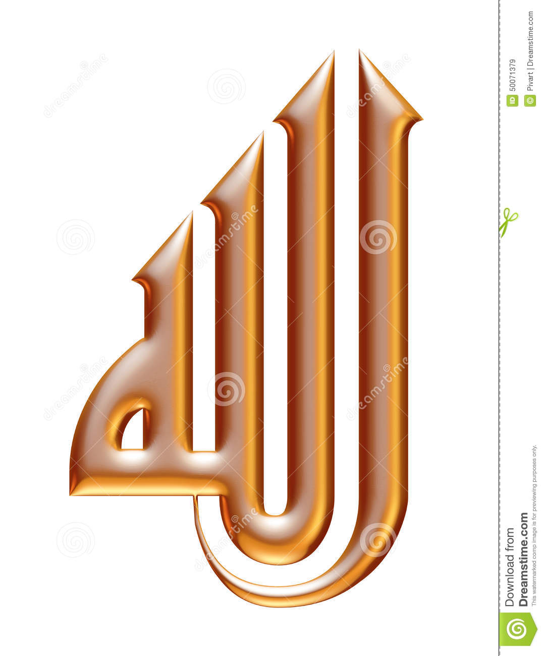 Bismillah In The Name Of God Arabic Golden Text On Isolated White