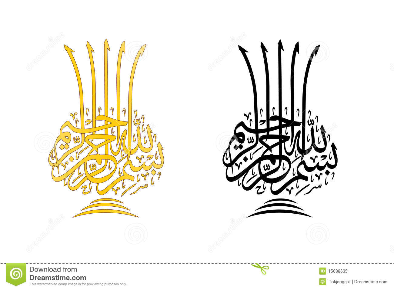 Bismillah In Pottery Shape Royalty Free Stock Photo - Image: 15688635