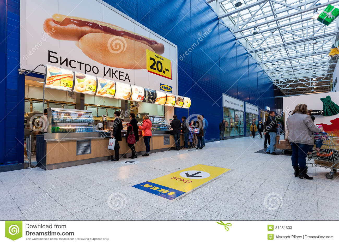 Bistro Cafe In Ikea Samara Store Editorial Stock Photo Image 51251633