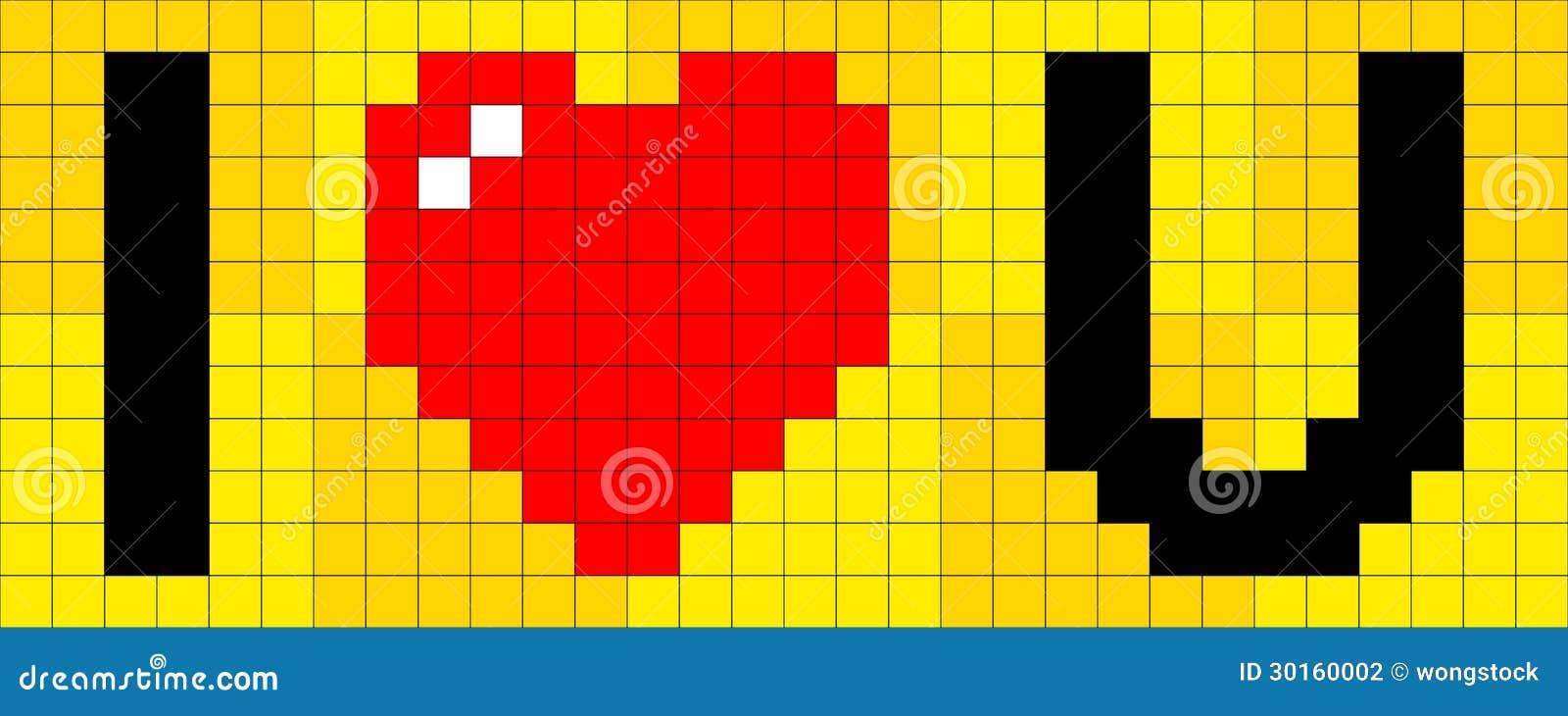 8 bit heart love clipart  RoyaltyFree Vector Graphic
