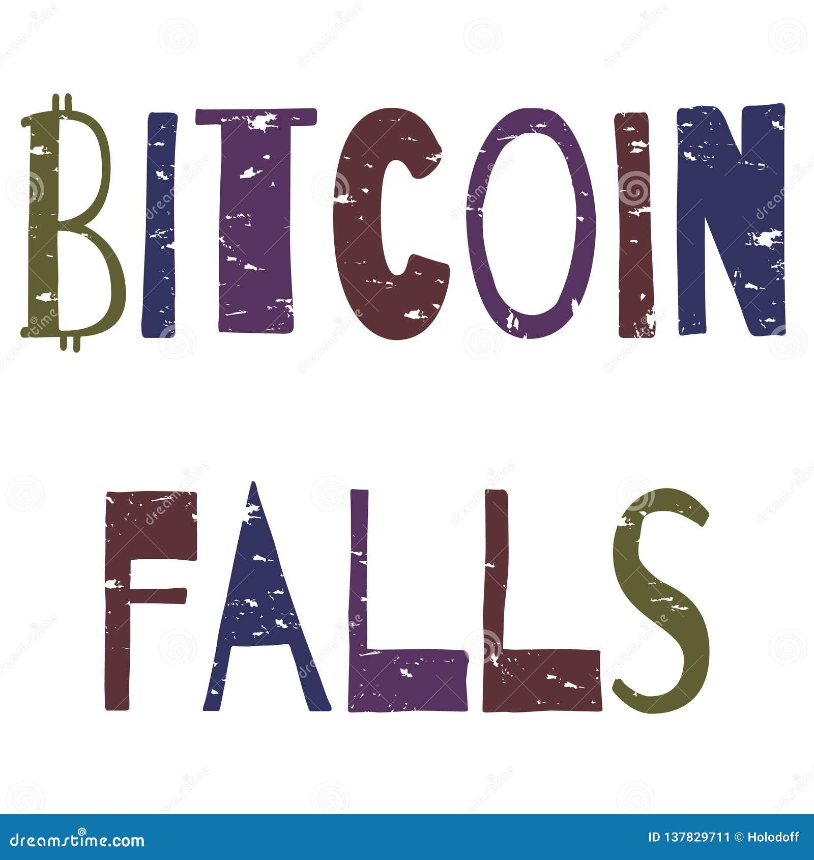 Bitcoin понижается - надпись grunge