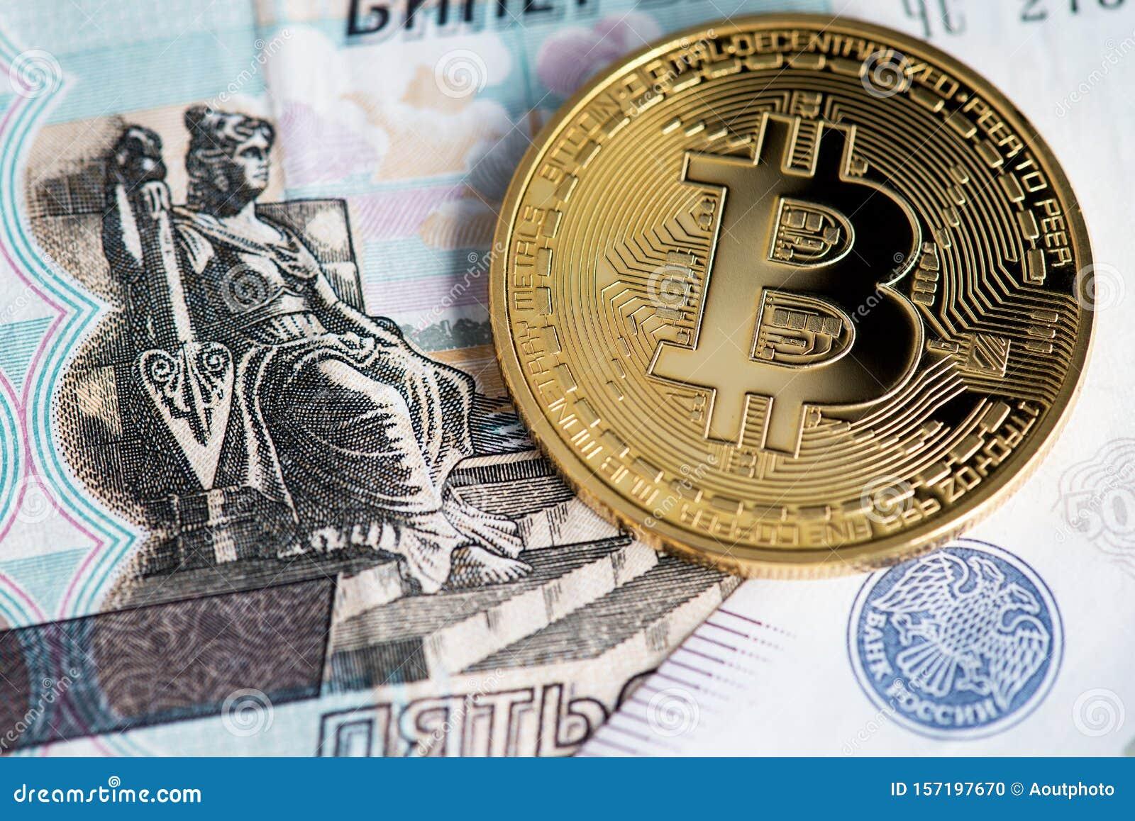 bitcoin rub