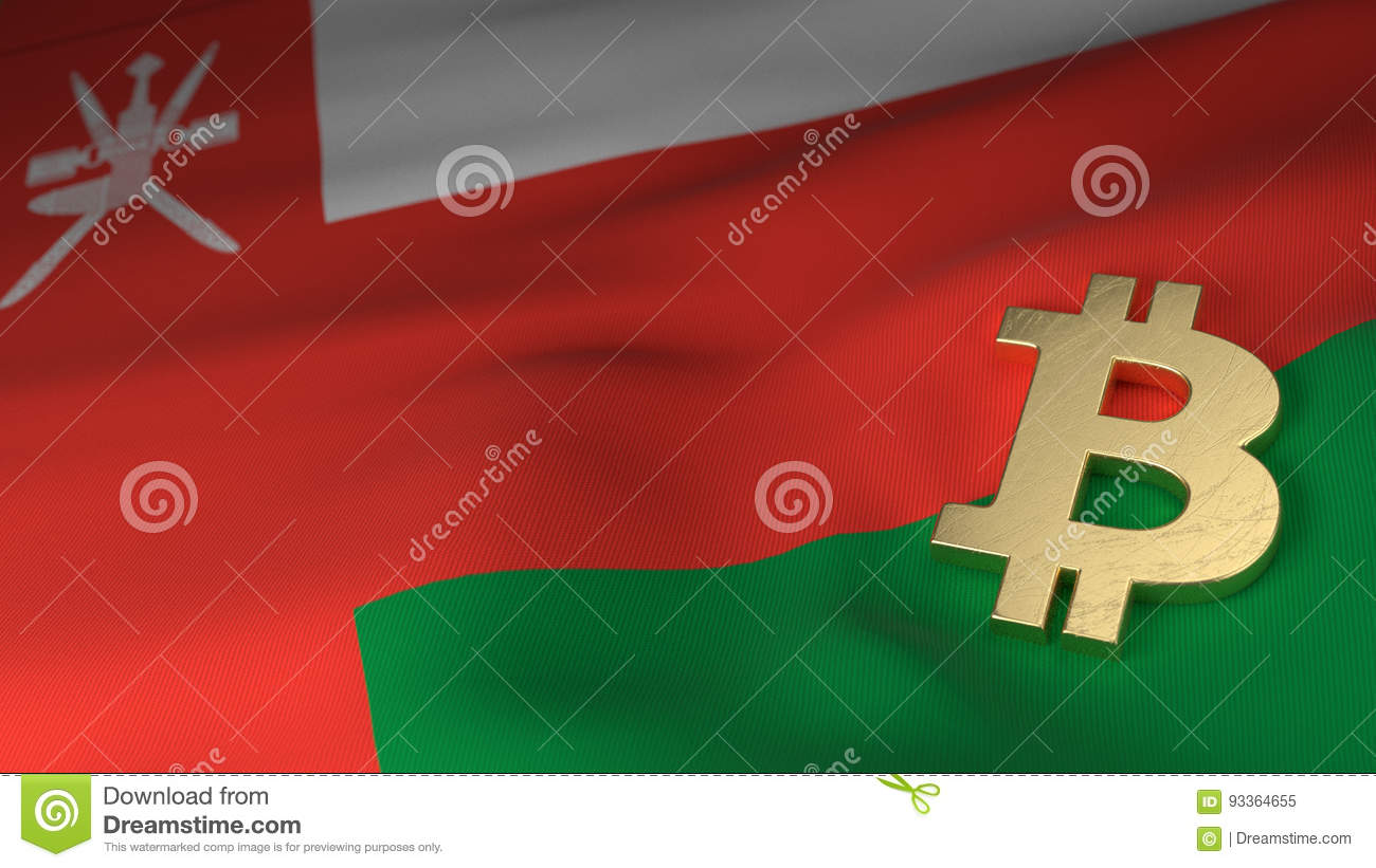 Bitcoin Currency Symbol On Flag Of Oman Stock Illustration