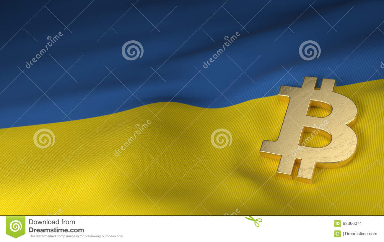 Bitcoin Currency Symbol On Flag Of Ukraine Stock Illustration
