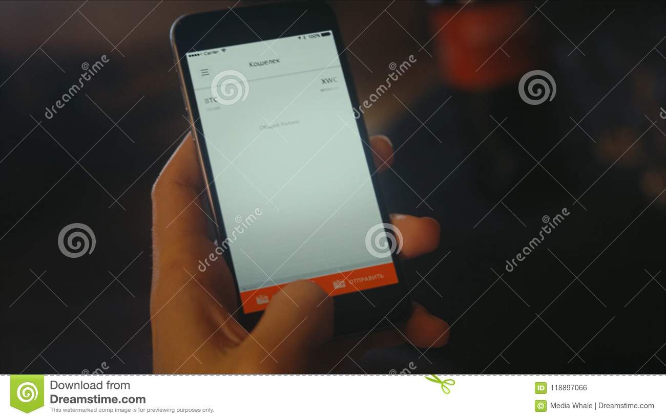 buy and sell bitcoin app