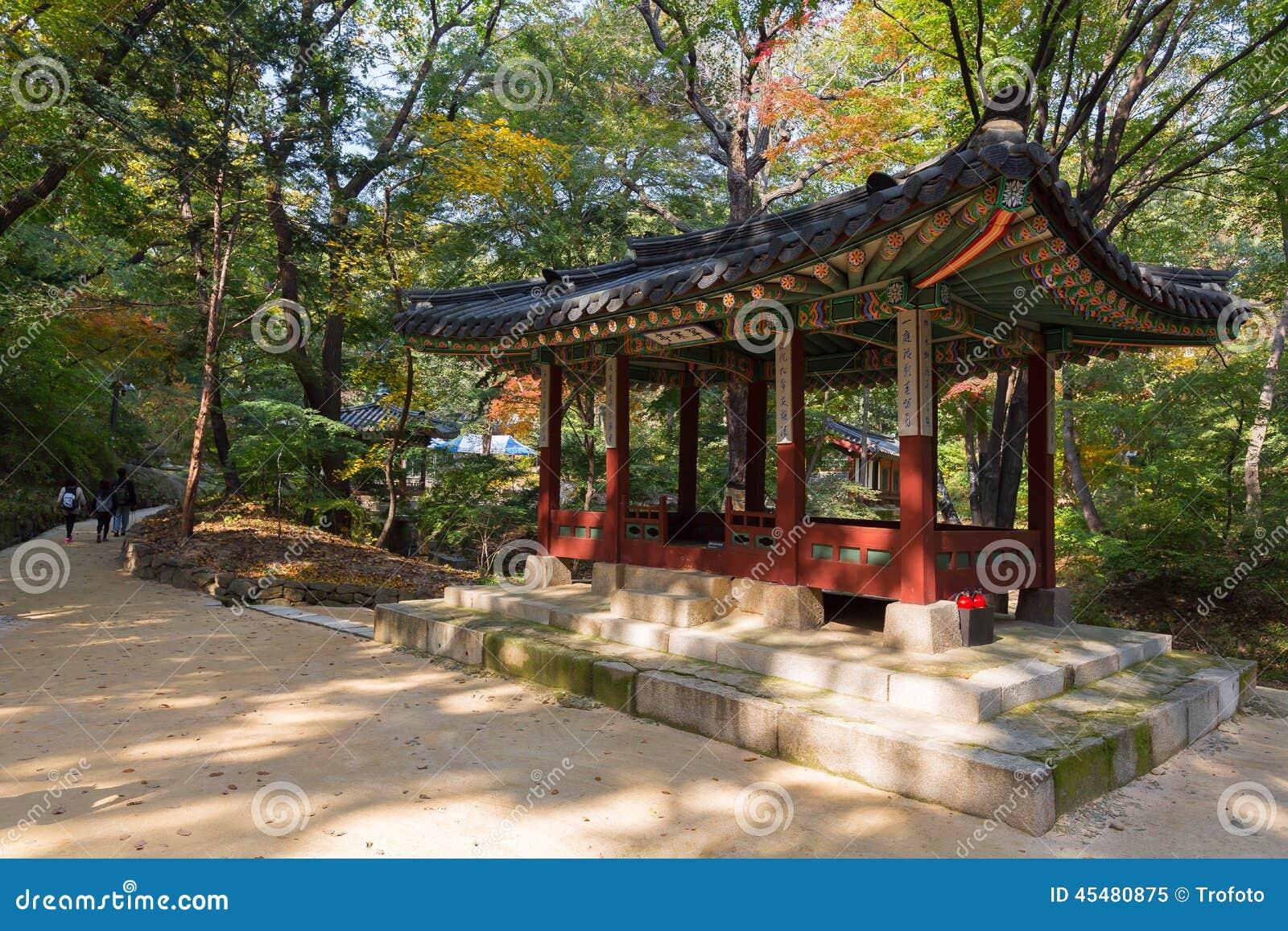 Biwon庭院