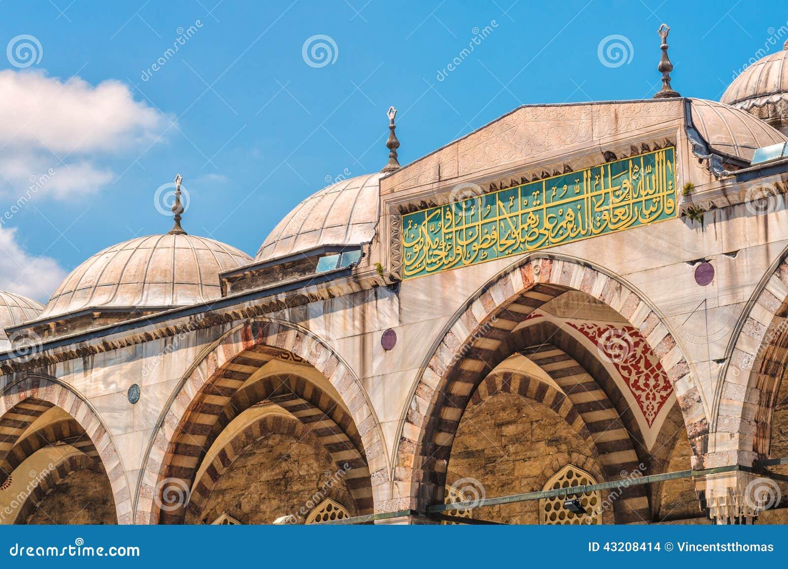Download Blå moské arkivfoto. Bild av islam, bygger, islamiskt - 43208414