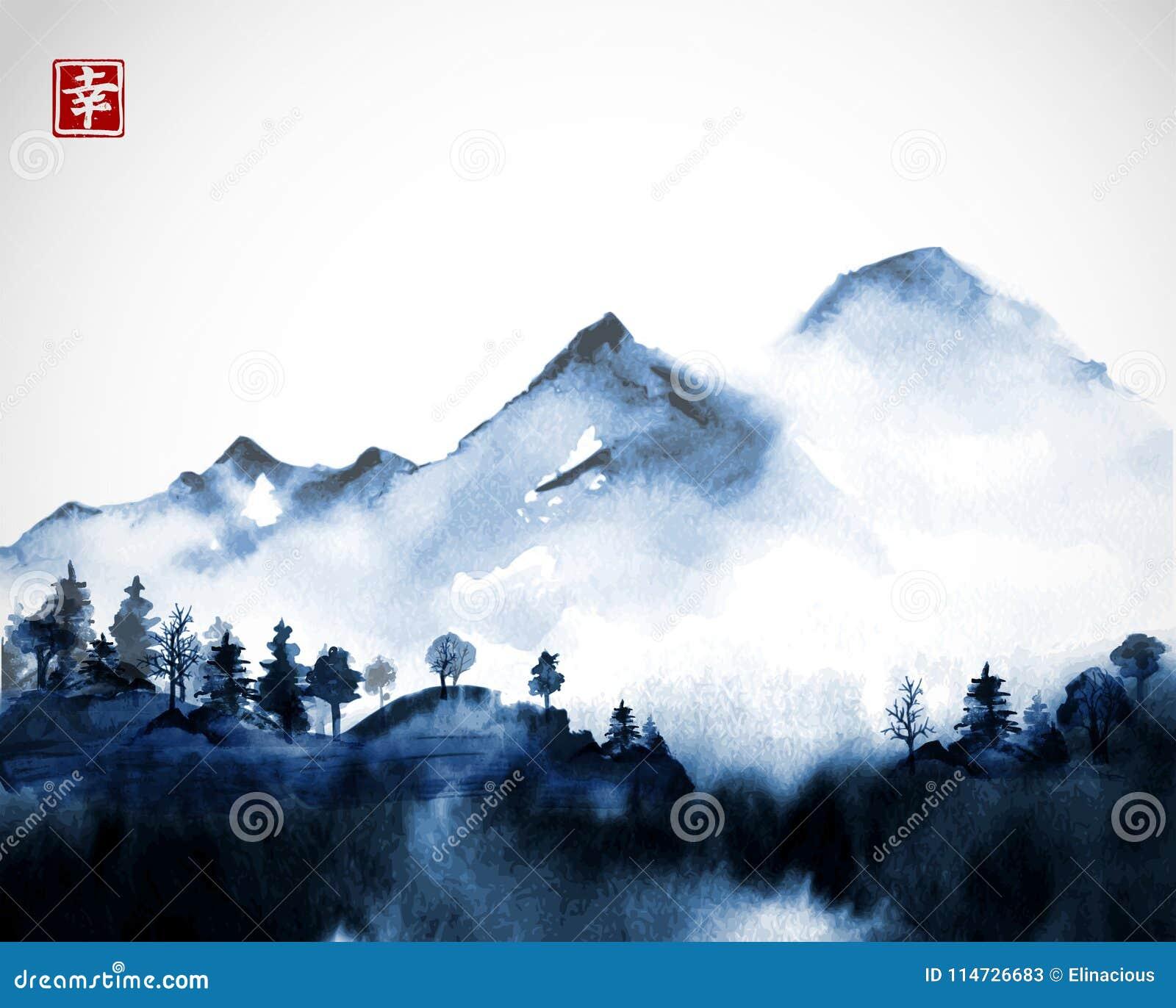 Blåa lösa skogträd och berg i dimma räcker utdraget med färgpulver Traditionell orientalisk färgpulvermålningsumi-e, u-synd, gå-h