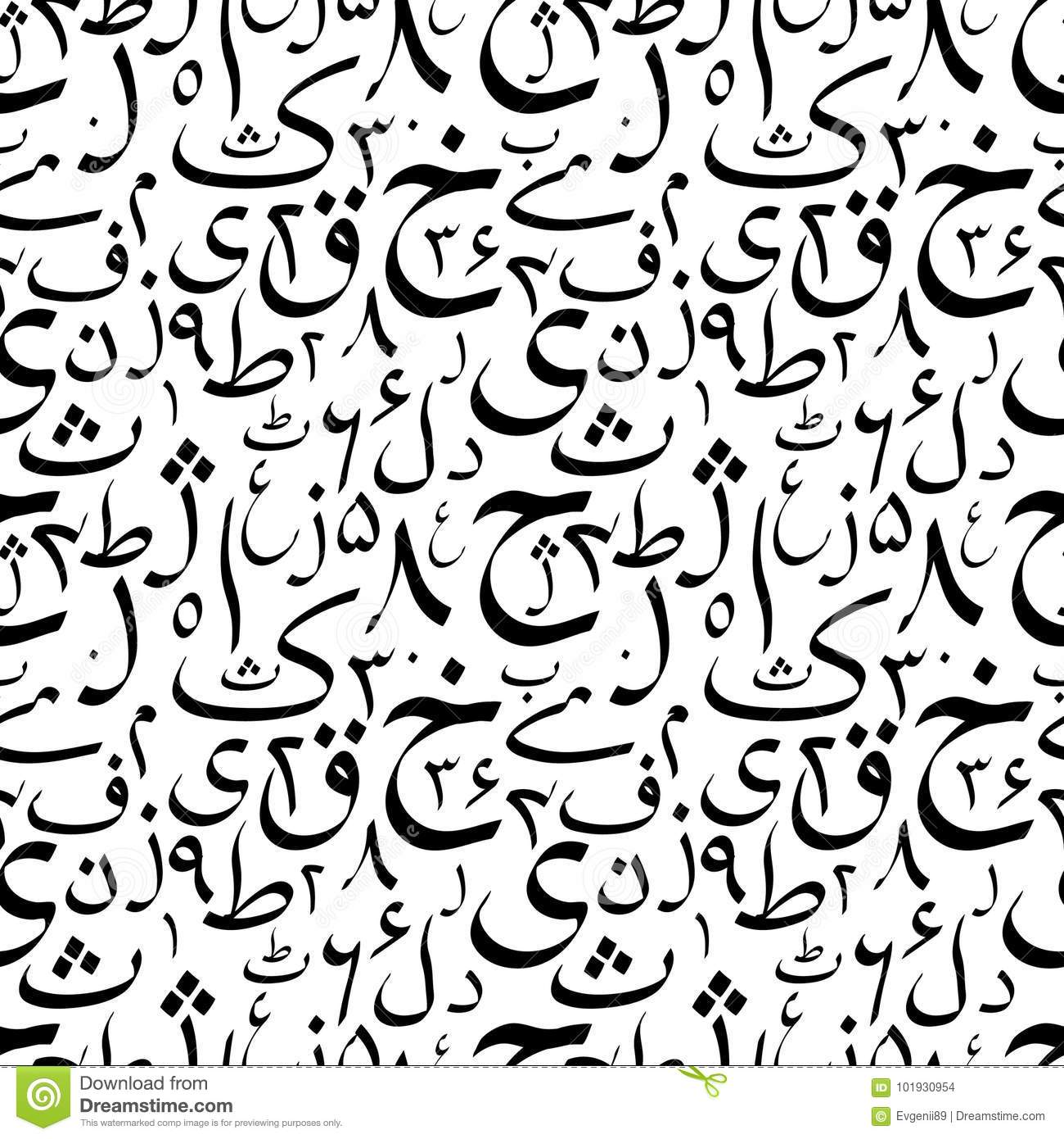 Black Calligraphy Urdu Letters On White, Abstract Seamless Pattern