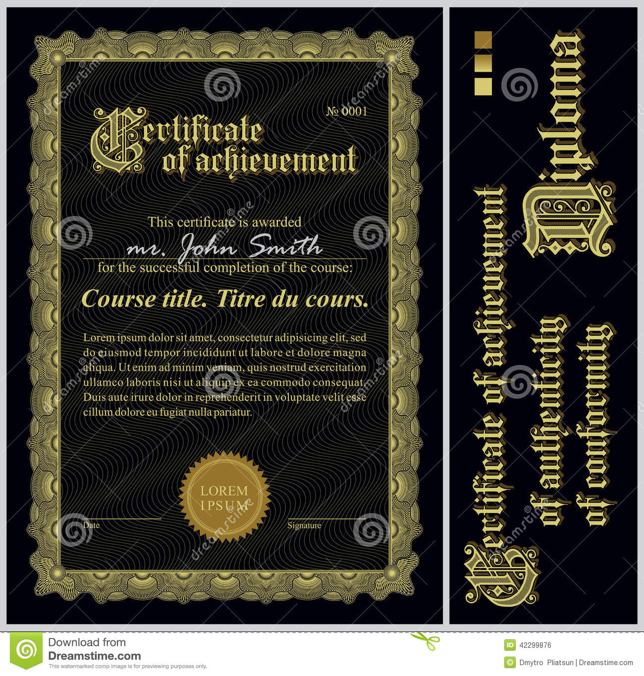 black and gold certificate  template  vertical  stock