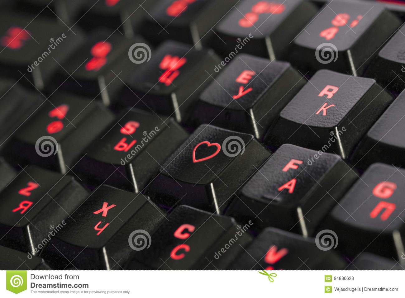 A Keyboard With Love Symbol Stock Photo Image Of Modern Adult