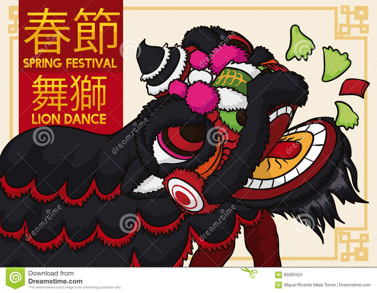 black lion dancing and eating lettuce for chinese new year vector illustration