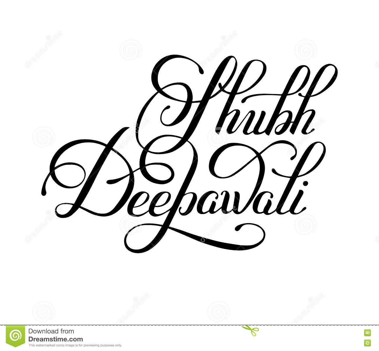 Black And White Hand Lettering Inscription Shubh Deepawali Stock ... for Diwali Festival Black And White Images  54lyp